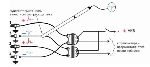 Датчик cx высоковольтный ёмкостной для мотор тестера